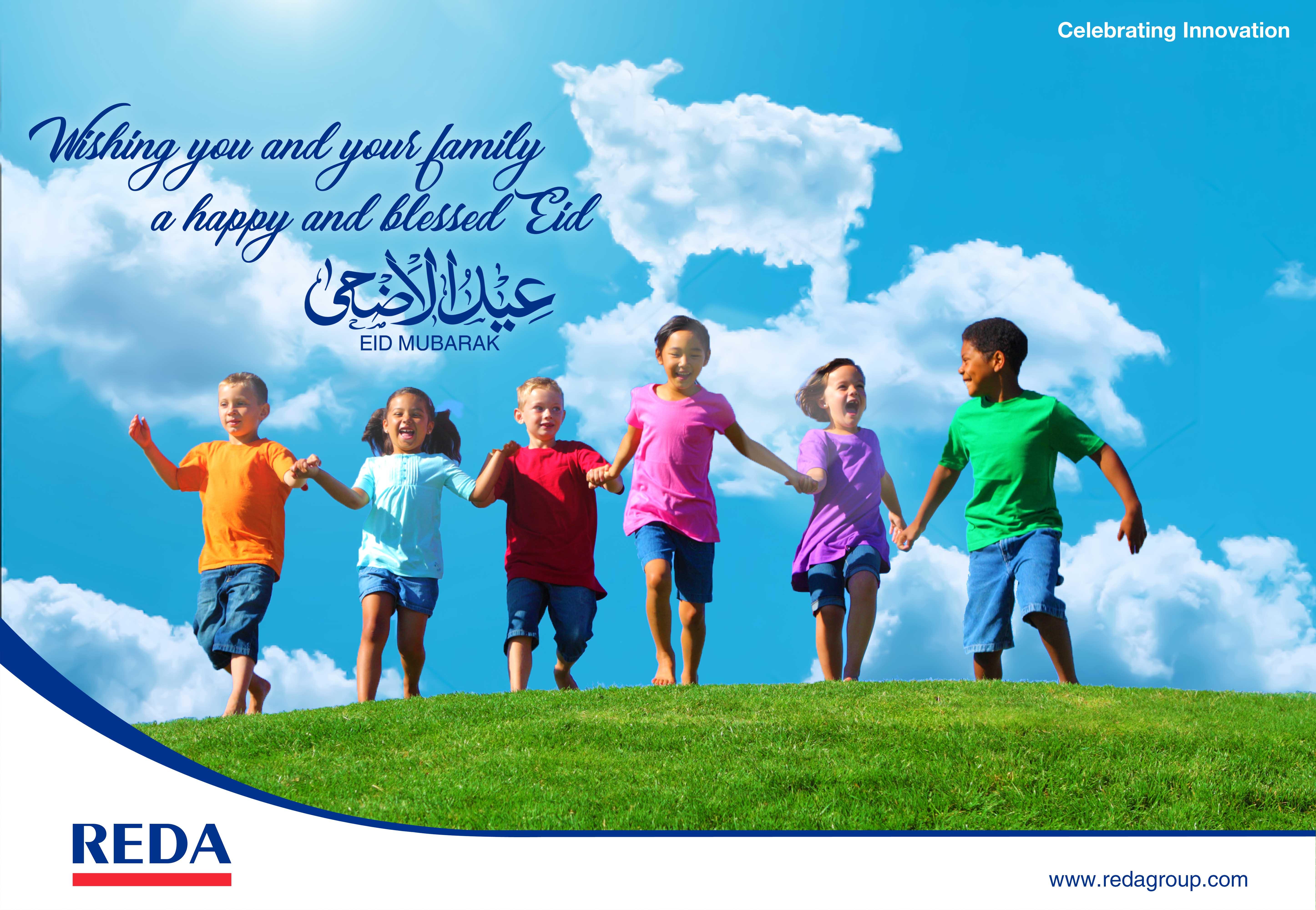 Happy Eid Al Adha 2018